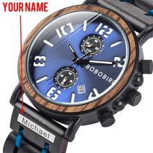 Get more info on the BOBO Bird wood watch Men Quartz Watch Military waterproof Wristwatch Luminous Hand Clock With engraving logo Relogio Masculino