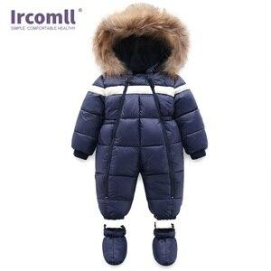 Image 2 - ใหม่รัสเซียฤดูหนาวเด็กทารกเด็กทารกRomper Thickenเด็กSnowsuit Windproof Warm Jumpsuitสำหรับเสื้อผ้าเด็กชุดเด็กวัยหัดเดิน
