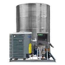 haotong neng/midea/gree 5 коммерческий водонагреватель воздуха источник тепла насос все-в-одном машина