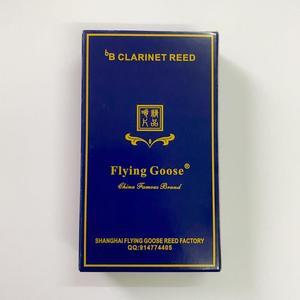Image 3 - 10 шт Bb трости для кларнета Шанхай FlyingGoose Strength 2,0/2,5/3,0 для опции классический/популярный
