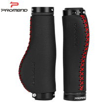 Promend Fiber leather City Mountain Bike Scooter MTB Bicycle Handlebar Cover Handle Grips Bar End Non slip Aluminum Lock 1 pair