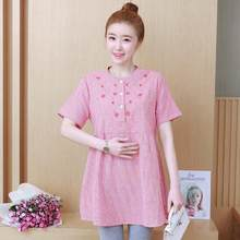 Embroidery Striped Ties Waist Maternity Blouses 2020 Spring Autumn Fashion Shirts Clothes For Pregnant Women Pregnancy Tops(China)