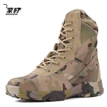 Men Camouflage Combat Ankle Boot Waterproof Leather Work Safety Hunting Casual Shoes Mens Tactical Military Army Boots Sneakers 1
