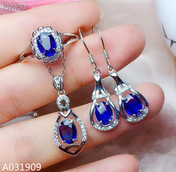 KJJEAXCMY boutique jewelry 925 sterling silver inlaid Natural sapphire Necklace Ring Earring Set Support detection exquisite