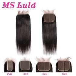 Ms lula волос 4x4 синтетическое закрытие шнурка бразильский волосы remy прямо с ребенком волос человеческие волосы натуральный цвет