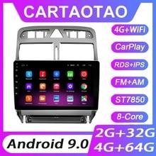 مشغل اسطوانات DVD في السيارة نوع 2DIN, لأندرويد 9.0، حجم 4G + 64G، لسيارات بيجو 307 307CC 307SW 2002 2013، وراديو السيارة بنظام GPS