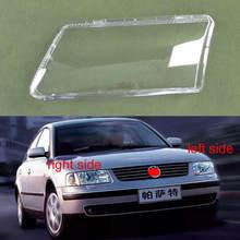 폭스 바겐 폭스 바겐 Passat B5 1996 2010 프론트 헤드 램프 커버 투명 PC 전등 갓 헤드 라이트 쉘 유리 전등 갓