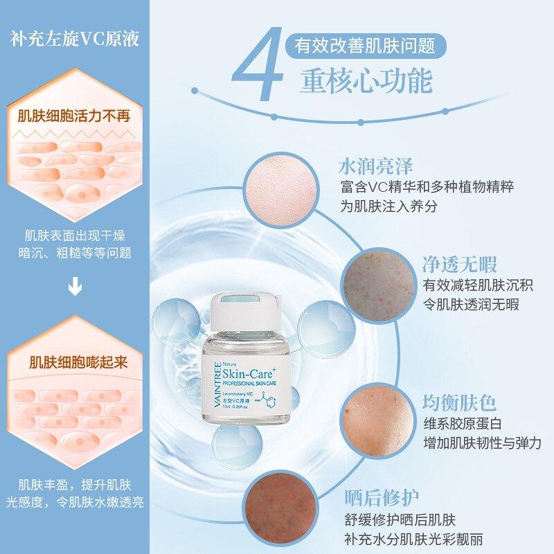 vitamin c serum Whitening serum L-Rotation VC 10 Ml Hydrating Moisturizing Ampoule Essence Beauty Salon face serum skin care