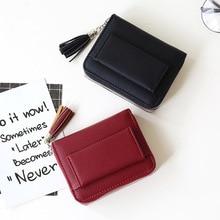 Женский кошелек с кисточками, Маленький милый кошелек для женщин, короткие кожаные женские кошельки, кошельки на молнии, портмоне для женщин, клатч