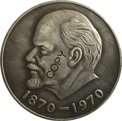 Lenin 1870-1970 Commemorative COIN COPY