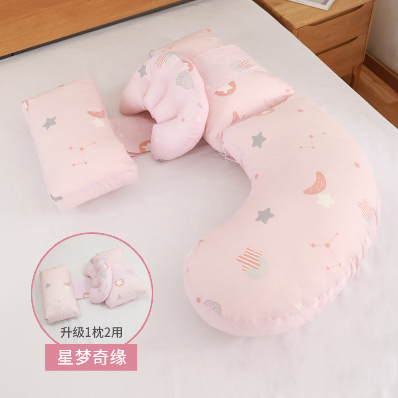 Full Body Pregnancy Maternity Support Pillow Cozy Side Sleeper Long Cover Pregnancy Pillow Bedding Embarazo Bodypillow BW50YF
