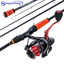 Sougayilang 18m 21m 24m portable carbon fiber spinning fishing