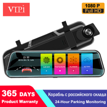 Car Dvr Mirror Drive-Recorder Car-Camera Touch-Screen Stream 10inch Dual Full-Hd 2 IPS