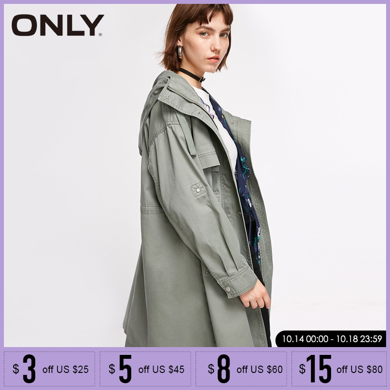 ONLY loose hooded draw string cotton Long   Trench   coat Windbreaker | 118336573