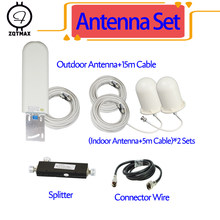 ZQTMAX 25dBi 2g 3g 4g antenna For lte umts Cellular Signal Amplifier gsm dcs mobile signal booster 2600 repeater to tow room(China)