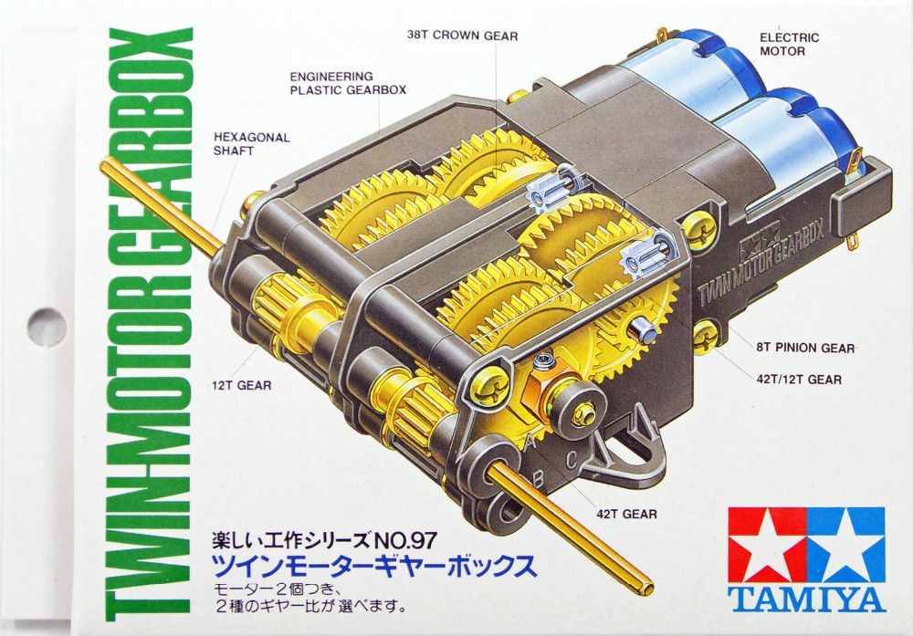 Tamiya 70097 Twin Motor Gearbox Set For RC DIY Construction/Robotics Model Kit