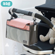 AAG Baby Stroller Accessories Newborn Diaper Bag on a Stroller Infant Cup Holder Strollers Organizer Baby Pram Cart Hanging Bags
