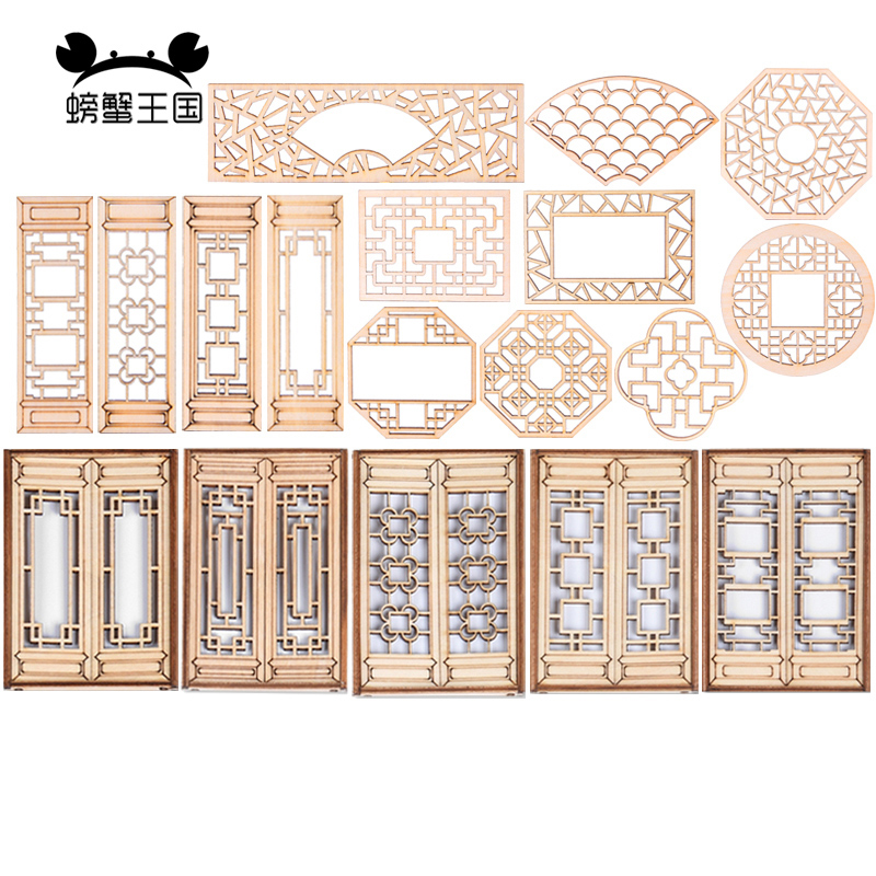4pcs Dollhouse Mini Furniture Miniature Doll Accessories Chinese Style Ancient Wooden Windows
