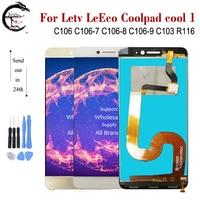 https://ae01.alicdn.com/kf/H249b503e815e46d7ae24470d5c19edd09/5-5-LCD-Letv-LeEco-Coolpad-Cool-1-Cool1-C106-C106-7-C106-8-C106.jpg