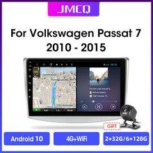 """JMCQ 10.1 """"2din Android 10.0 araba multimedya Video oynatıcı GPS navigasyon VW Volkswagen Passat için B7 B6 CC 2010 2015 Head ünitesi"""