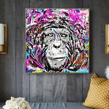Абстрактный коллаж разбрызгивает цвета обезьянка Картина на