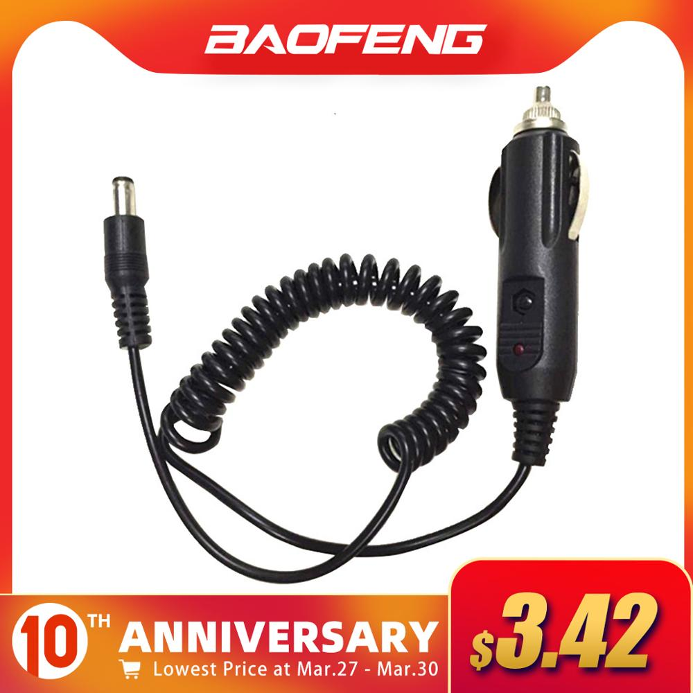Car Charger Cable For Baofeng Walkie Talkie UV-5R UV-5RE 5RA Base Portable Radio Cigarette Lighter Slot 12V DC Power Charge Cord