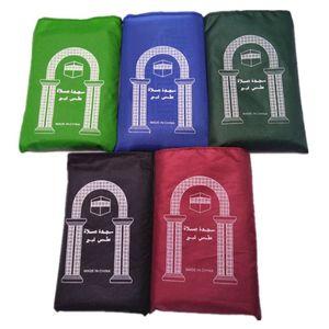 Image 1 - Draagbare Moslim Gebedskleed Waterdichte Pu Gevlochten Mat Gewoon Print Pouch Reizen Thuis Deken 60x100CM