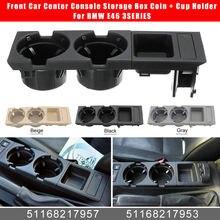 Новейшая коробка для хранения передней центральной консоли автомобиля