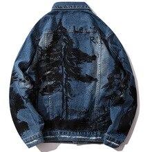 Модная синяя джинсовая куртка в стиле Харадзюку с принтом дерева, Ретро Рок, Ретро стиль, мужская панк Толстовка, sudadera, уличная ковбойская куртка