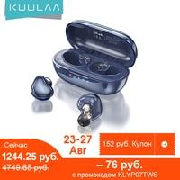 KUULAA TWS Fingerprint Touch Bluetooth Kopfhörer, Doppel Moving Coil HD Stereo Drahtlose Kopfhörer, Noise Cancelling Gamer Headset