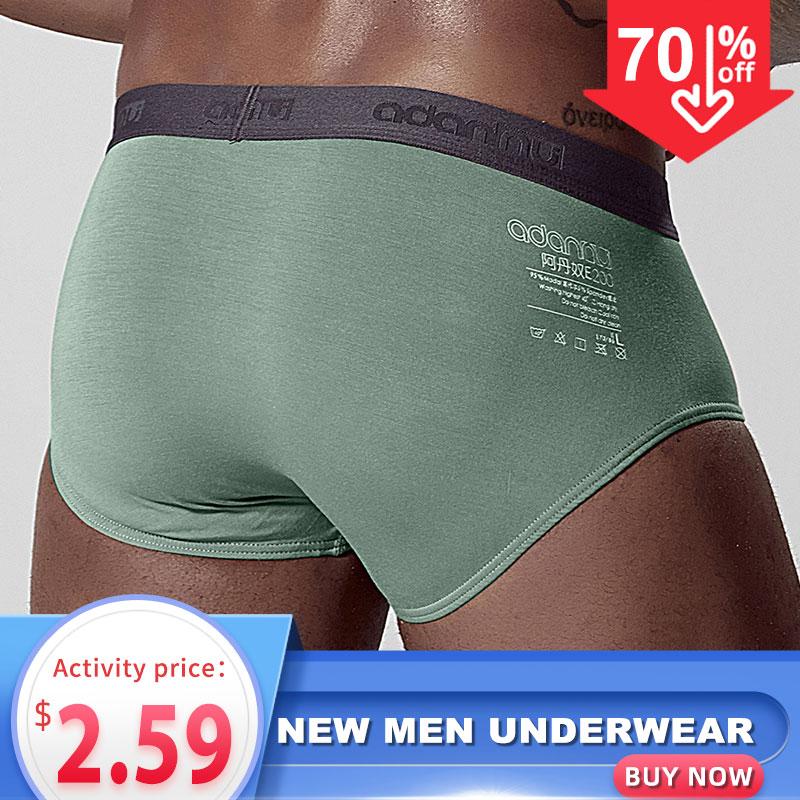 Men Underwear Boxers Men Underpants Mesh Mens Underwear Boxers Shorts Sexy Men Cueca Male Panties Boxer Stripe AD307
