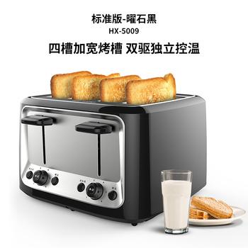 Finetek toster domowy wielofunkcyjny toster śniadaniowy mały 4 plastry tanie i dobre opinie OLOEY 500g CN (pochodzenie) 1500w 220 v May-15 354*258*287mm Metal hx-5009 Pieczenia Brak Mechaniczny minutnik Powyżej 5