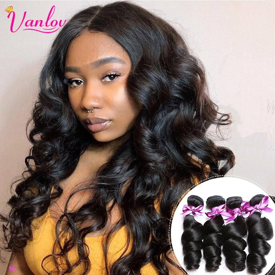 Свободные волнистые бразильские пучки волос, пучки человеческих волос, 3/4 шт./лот, Remy волосы для наращивания, натуральные черные и струйные ч...