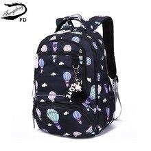 Fengdong kids waterproof school backpack for girls school bags cute ballon printing laptop backpack children backpacks schoolbag