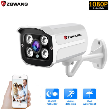 ZGWANG 1080P AHD Camera CCTV Analog Camera Surveillance CCTV AHD Camera HD Indoor PAL NTSC H.264 Night Vision IR Cut Camera