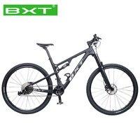 산악 자전거 전체 서스펜션 시스템 29er 탄소 mtb 소프트 테일 프레임 충격 정비사 브레이크 11 속도 mtb 사이클링 자전거 29