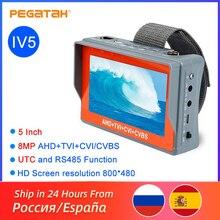 Tester Monitor Cctv-Camera CVBS TVI Support UTP CVI 5inch 5MP