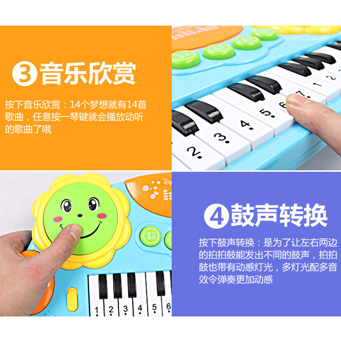 CHILDREN'S Electronic Keyboard Men And Women Drum Baby Early Childhood ENLIGHTEN Music 0-1-3-Year-Old Pat Infant Kids Educationa
