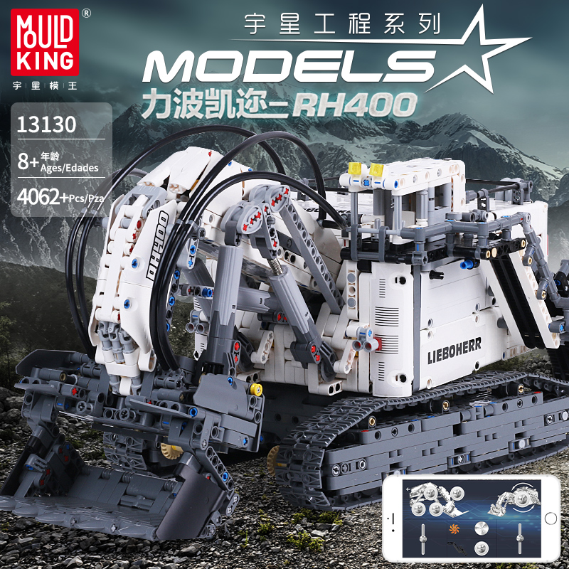 Liebherrs Excavator R9800 Bricks Compatible Lepining Technic 42100 Motor Car Model Kit Building Blocks TOYS For Children Gifts
