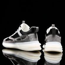 кроссовки мужские кросовки кроссовкиМужская обувь; Кроссовки;