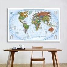 150x100 Нетканая карта с запахом Карта мира важными городами