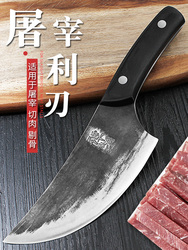 YEELONG 5.5 inch Handmade Forged Hammered kitchen Knifechinese cleaver Full tang Sharp Blade Chef Knives  BBQ Meat Cleaver