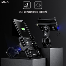 Bicycle Bike MTB Phone Holder With USB Charger Motorcycle Mobile Phone