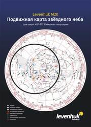 Mappa del cielo Levenhuk M20 mobile,