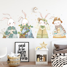 1 Pc 4 Rabbits Wall Stickers Japanese Cartoon Animal DIY FOR Children's Room Bedroom Self-adhesive Wall Wallpaper Art Mural(China)