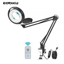 Настольная лампа eooku с 5 кратным увеличением светодиодный