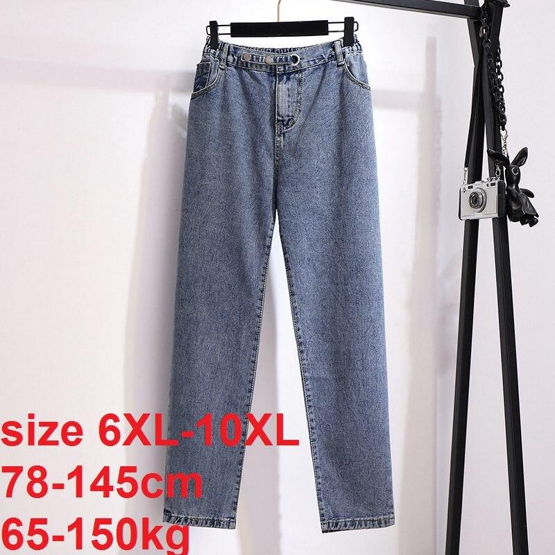 Women Summer Jeans Plus Size 8XL 9XL 10XL Loose Casual Mom Jeans Pants Boyfriends Streetwear Denim Pants Trousers Hole Jeans
