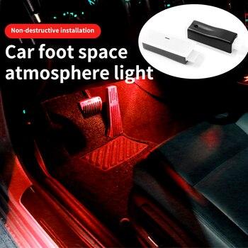 Ambient light for BMW F10 F30 F01 F02 F20 F21 F22 F23 F25 F26 F32 F48 Car footwell lighting interior ashtray atmosphere LED lamp
