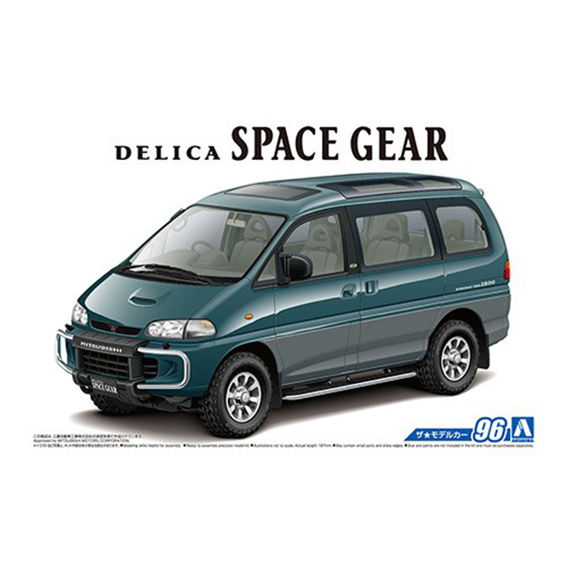 1/24 PE8W Delica Space Gear 96 Assemble Car Model 05667