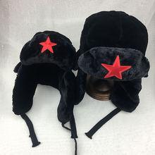Осенне зимняя плотная теплая шапка бомбер унисекс для взрослых